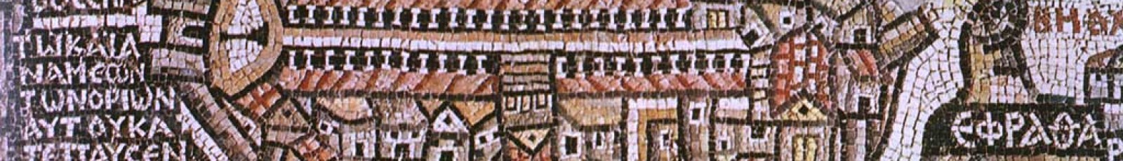 cropped-madaba_map.jpg