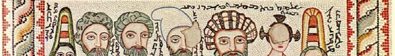cropped-Moqimu_mosaic_Edessa.jpg